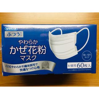 アイリスオーヤマ(アイリスオーヤマ)の使い捨てマスク60枚(口臭防止/エチケット用品)