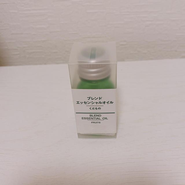 MUJI (無印良品)(ムジルシリョウヒン)の無印用品 アロマオイル くだもの コスメ/美容のリラクゼーション(アロマオイル)の商品写真