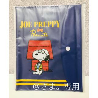 ピーナッツ(PEANUTS)のスヌーピー グッズ B6手帳カバー 定価1100円税込(カレンダー/スケジュール)