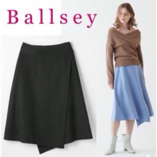 トゥモローランド(TOMORROWLAND)の新品トゥモローランドballseyボールジーウールラップスカート32グレー(ロングスカート)