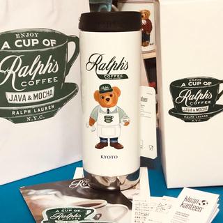 ポロラルフローレン(POLO RALPH LAUREN)のラルフズコーヒー【タンブラーボトル】(タンブラー)