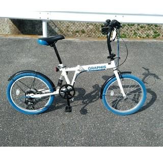 20インチ 折りたたみ自転車 GRAPHIS グラフィス シマノ6段 LEDライ(自転車本体)