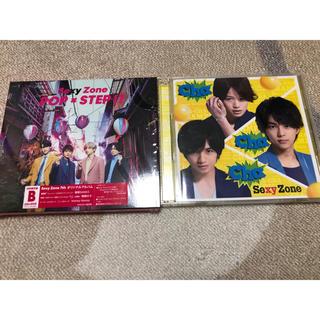 セクシー ゾーン(Sexy Zone)のPOP × STEP!? pop step 初回B CD sexy zone (ポップス/ロック(邦楽))
