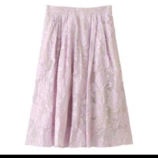 トランテアンソンドゥモード(31 Sons de mode)の31sonsdemode スカート(ロングスカート)