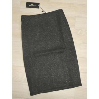 マックスマーラ(Max Mara)のマックスマーラ デザインスカート グレー(ひざ丈スカート)