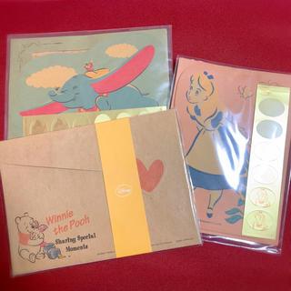 ディズニー(Disney)のディズニー レターセット 3種セット(カード/レター/ラッピング)