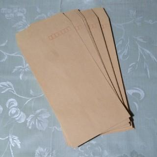 クラフト封筒 長3 25枚(オフィス用品一般)