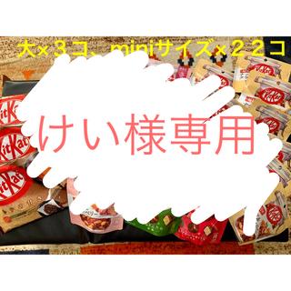 ネスレ(Nestle)のネスレ  キットカット ほうじ茶&4種(菓子/デザート)
