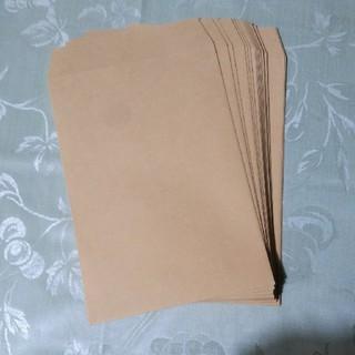 クラフト封筒 角7 25枚(オフィス用品一般)