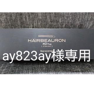 ay823ay様専用(ヘアアイロン)