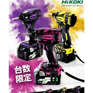 ヒタチ(日立)の(限定色) HiKOKI 36V インパクトドライバ WH36DA (工具)