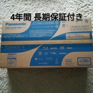 パナソニック(Panasonic)の【即購入OK(^-^)】新品未開封 BCW1060 ブルーレイレコーダー (ブルーレイレコーダー)