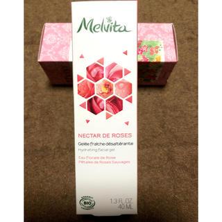 メルヴィータ(Melvita)の新品未使用メルヴィータ*モイスチャージェル(ジェル状乳液)(乳液/ミルク)