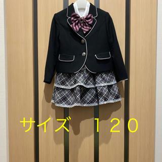 エル(ELLE)の女の子 フォーマルスーツ 120(ドレス/フォーマル)