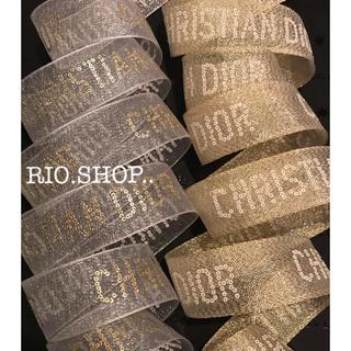 クリスチャンディオール(Christian Dior)のDIORリボン☆★白&金★(ラッピング/包装)