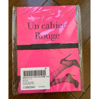 メゾンドリーファー(Maison de Reefur)のMAISON DE REEFUR デザインノート(ノート/メモ帳/ふせん)