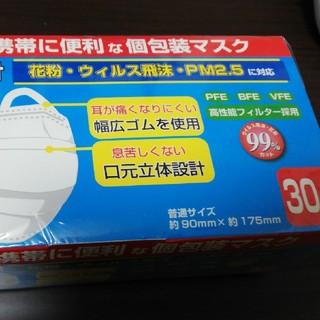 マスク 30枚入 1箱(日用品/生活雑貨)