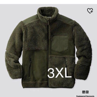 Engineered Garments - エンジニアードガーメンツ コンビネーションフリースジャケット オリーブ 3XL