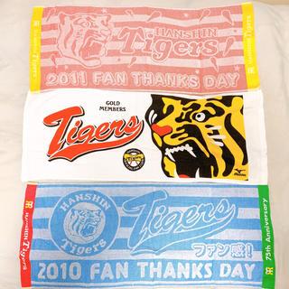 ハンシンタイガース(阪神タイガース)の阪神タイガース フェイスタオル 3枚セット(応援グッズ)