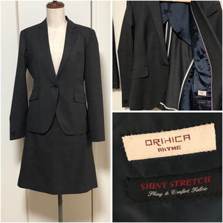 ORIHICA - オリヒカ レディース スーツ 美品 セットアップ フォーマル
