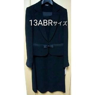 ニッセン(ニッセン)の未使用 ブラックフォーマル 13ABR(礼服/喪服)