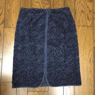 トゥモローランド(TOMORROWLAND)の Tomorrowland BALLEY スカート(ひざ丈スカート)