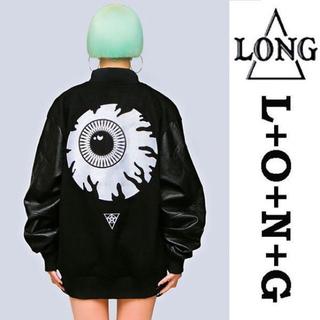 ミシカ(MISHKA)のLONG CLOTHING MISHKA コラボ スタジャン(スタジャン)