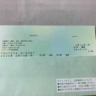 Gryffin ライブチケット(海外アーティスト)