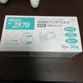 マスク30枚入 一箱(日用品/生活雑貨)