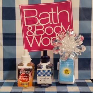 バスアンドボディーワークス(Bath & Body Works)のP様 専用 バスアンドボディワークス ウォールフラワーセット(アロマポット/アロマランプ/芳香器)