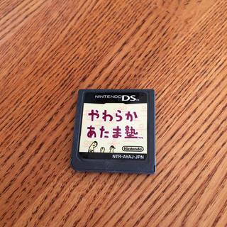 DS やわらかあたま塾(携帯用ゲームソフト)