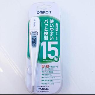 オムロン(OMRON)のOMRON オムロン けんおんくん 体温計(その他)