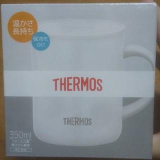 サーモス(THERMOS)のTHERMOS サーモス 真空断熱マグカップ 350ml 新品未使用(タンブラー)