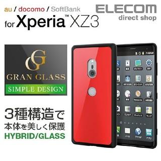 エレコム(ELECOM)のXperia XZ3用 ハイブリッドケース◆レッド(Androidケース)