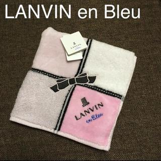 LANVIN en Bleu - 新品 LANVIN en Bleu ランバンオンブルー ハンカチ ハンドタオル