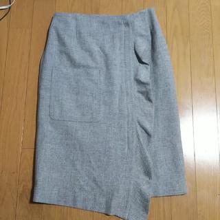 トゥモローランド(TOMORROWLAND)のaquagirl フリルスカート(ひざ丈スカート)