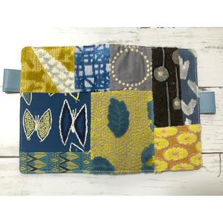 ミナペルホネン(mina perhonen)の新品未使用◆ほぼ日手帳カバーオリジナルサイズ(ブックカバー)