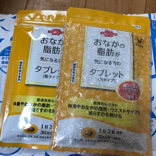 タイショウセイヤク(大正製薬)のおなかの脂肪が気になる方のタブレット 2袋(ダイエット食品)