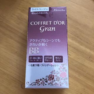 コフレドール(COFFRET D'OR)のコフレドール   グラン カバーフィット BB ライトベージュ 新品(化粧下地)
