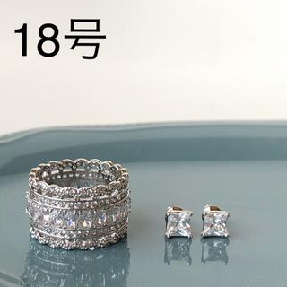 【アウトレット】18号 エタニティリング ジルコニア エレガントなデザイン (リング(指輪))