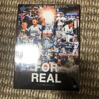 ヨコハマディーエヌエーベイスターズ(横浜DeNAベイスターズ)のFOR REAL-戻らない瞬間、残されるもの。DVD版(スポーツ/フィットネス)