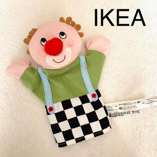 IKEA - ◆IKEA◆ パペット ピエロ♡