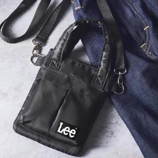 リー(Lee)のsmartスマート 2019年12月号付録Leeヘルメットバッグ型ミニショルダー(ショルダーバッグ)
