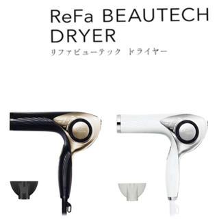 リファ(ReFa)のReFa リファ ドライヤー ブラック シルバー(ドライヤー)
