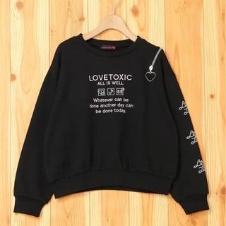 ラブトキシック(lovetoxic)の【新品】lovetoxic ラブトキシック 肩開きロゴ刺繍裏毛トレーナーS140(その他)