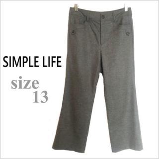シンプルライフ(SIMPLE LIFE)のSIMPLE LIFE*グレーシンプルウールパンツ*13*大きいサイズ*レナウン(その他)