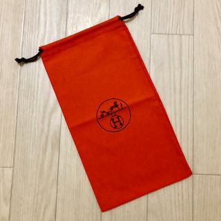 エルメス(Hermes)のHERMES♡保存袋 巾着袋(ショップ袋)