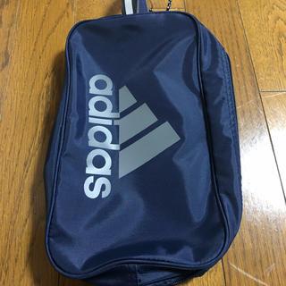adidas - お買い得値下げなし 新品 アディダス シューズ入れ シューズバッグ
