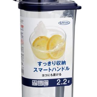 【在庫★処分】ハンドルピッチャー 2.2L(調理道具/製菓道具)
