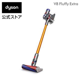 ダイソン(Dyson)のダイソンV8 Fuffy Extra サイクロン式コードレス掃除機(掃除機)